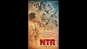 Balakrishna Birthday Poster from Team NTR