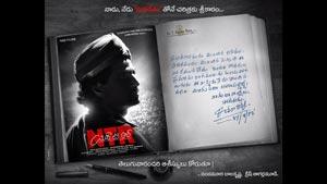 NTR Biopic Poster