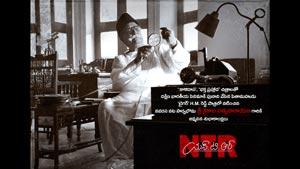 Kaikala Satyanarayana as HM Reddy in #NTR