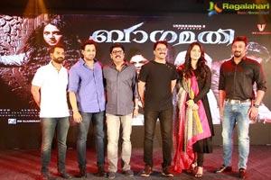 Bhaagamathie Kerala Promotions