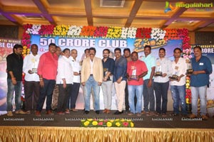 Jai Simha Success Meet