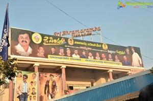 Jai Simha Theater Coverage