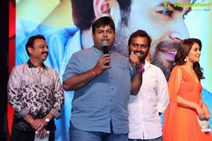Tholi Prema Audio Release