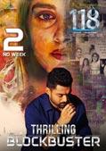 Kalyan Ram 118 2nd Week Poster