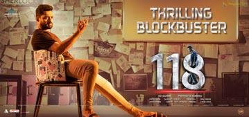 Kalyan Ram 118 Thrilling Blockbuster Poster