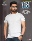 Kalyan Ram 118 Happy New Year Poster