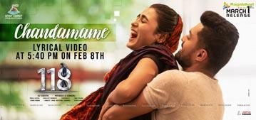 Kalyan Ram 118 Poster