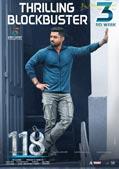 Kalyan Ram 118 3rd Week Poster
