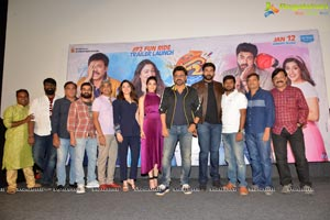 F2 - Fun and Frustration Trailer Launch