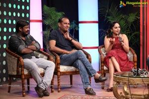 Prema Katha Chitram 2 1st Single 'Merupula Merisina'