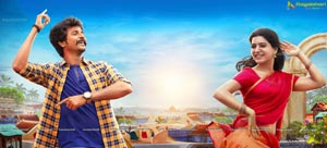 Seema Raja (HD) Movie Gallery