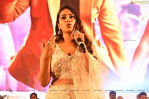 Ala Vaikunthapurramuloo Musical Concert