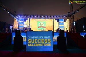 Ala Vaikunthapuramulo 2020 Sankranthi Winner
