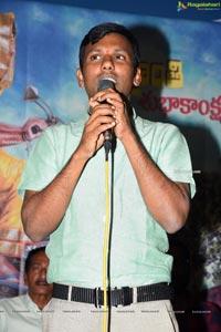 Battala Ramaswamy Biopiku Movie Press Meet