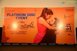 Choosi Choodangane Movie Platinum Disc Function