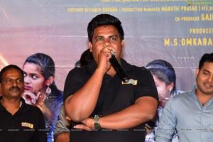 Dubsmash Movie Press Meet Photos