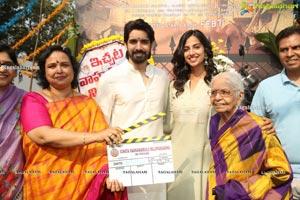 Ichata Vahanamulu Niluparadu Movie Muhurat