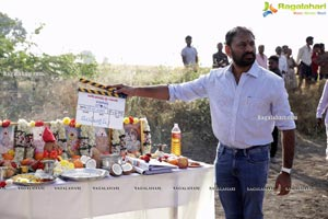 Venkatesh's Narappa Movie Muhurat