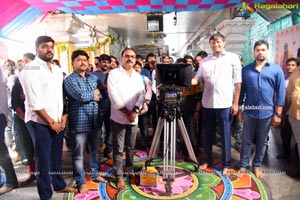 Tuck Jagadish Movie Muhurat