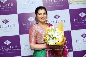 Hi-Life Exhibition Grand Curtain Raiser