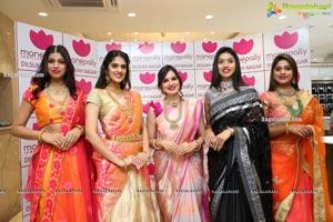 Manepally Jewellers Dilsukhnagar Showroom Curtain Raiser
