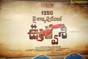 1995 Vaiishalyapuramlo Urvashi Movie Launch