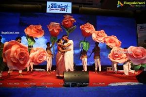 30 Rojullo Preminchadam Ela Movie Pre-Release Event