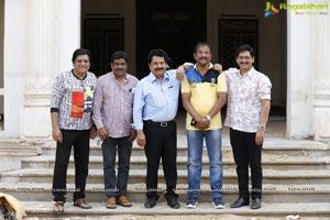 Ali, Producer Atchi Reddy, Director SV Krishna Reddy Stills