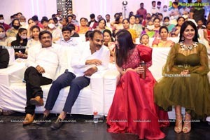 Alludu Adhurs Movie Pre-Release Event