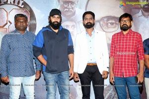 April 28 Em Jarigindi Movie Theatrical Trailer Launch