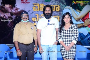 Cheppina Evaru Nammaru Movie Press Meet