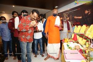 Koteswara Rao Gari Kodukulu Movie Opening