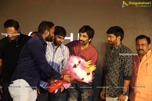 Krack Movie Pre-Release Event