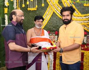 Narudi Brathuku Natana Movie Pooja Ceremony