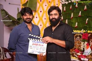 Sree Vishnu-Pradeep Varma's Movie Opening