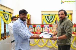 Vedantham Raghavaiah Movie Opening