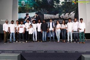 Ajatha Shatruvu Web Series Teaser Launch