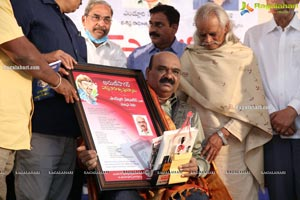 Arun Sagar Awards Ceremony 2021
