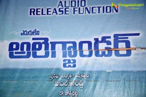 Eduruleni Alexander Audio Release