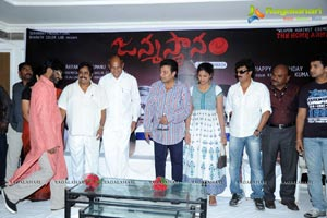 Janmasthanam Press Meet