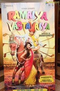 Ramaiya Vastavaiya Press Meet