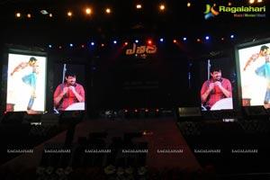 Yevadu Audio Release Function Photos