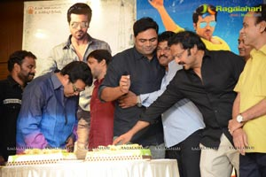 Yevadu Date Announcement Press Meet