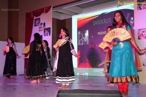 Sanskruti Ladies Club Kal Aaj Aur Ka