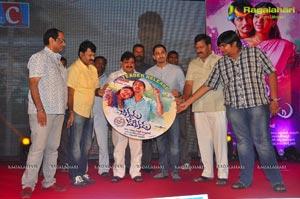 Chikkadu Dorakadu - Jigarthanda Audio Release