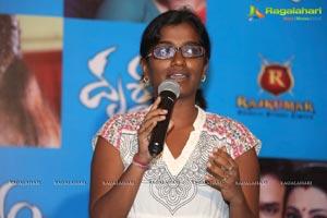Drishyam Premiere Show
