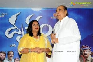 Drushyam Success Meet