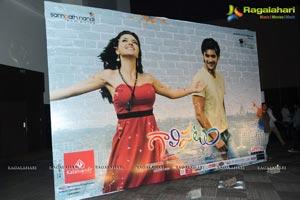 Gaalipatam Music Launch