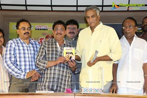 Real Star Audio Release
