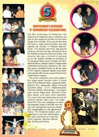 Santosham Awards Brochures